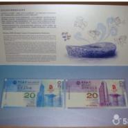 高价收购奥运绿钞4图片
