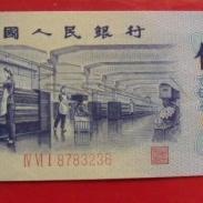 车工2元人民币市场行情图片