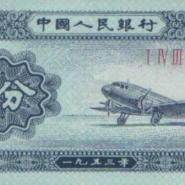 第二套人民币收藏图片