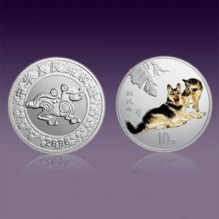 奥运纪念钞最新价格15902087289图片