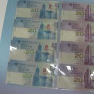 澳门奥运钞市场价格图片