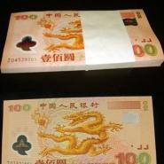 金银币图片金银纪念币图片