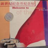 收购香港20元奥运四连体钞图片