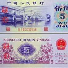车工2元平版投资60年车工2元