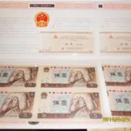 石家庄回收99年10元纸币图片