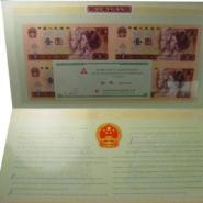 收购第四套人民币90年50元图片图片