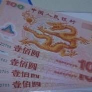 生肖邮票交易2004年胡猴票图片