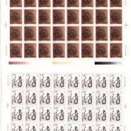 T46庚申1980年猴票最行情图片