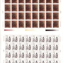 生肖邮票价格表猴年邮票