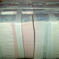 齐白石测试钞2011年