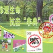 T46庚申1980年猴票T58辛图片