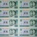 海量回收香港20元奥运钞图片