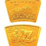 彩色生肖币最新价格h图片