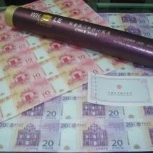 回收龙钞单张