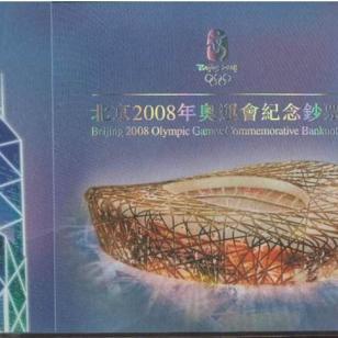 回购奥运10元纪念钞0图片
