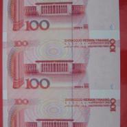金银币投资金银纪念币图片