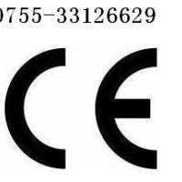 非织造布机械CE认证