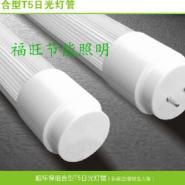 环保高效T8转T5管中管节能灯图片