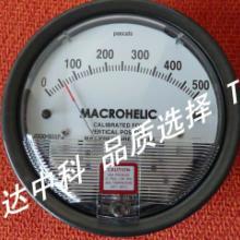 TRD-M2000差压表