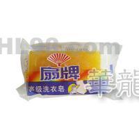 供应扇牌扇牌防霉防蛀洗衣皂125g4 ¥3.50