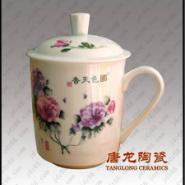 定做手绘水点陶瓷茶杯图片