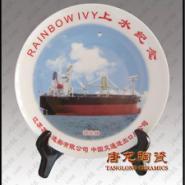 景德镇陶瓷纪念盘高档陶瓷纪念盘图片