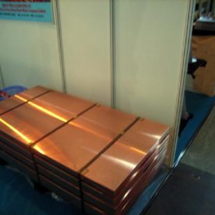 C36500铅黄铜图片