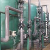 供应四川中成药废水的处理工艺
