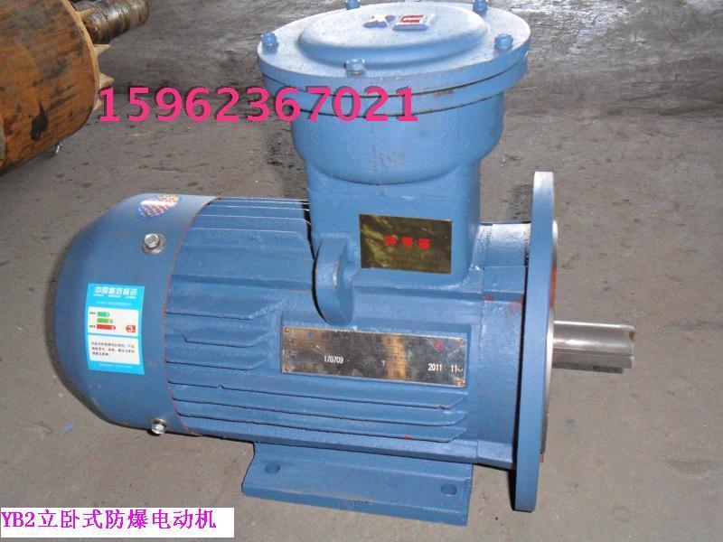 供应浙江YBX3系列防爆电机 YB3高效防爆电机价格 YBX3系列防爆电动机厂家