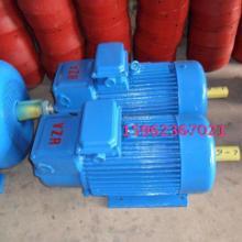供应YZR起重电机 冶金设备用电机 厂家报价 电话批发