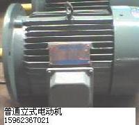 供应Y160M-4极11KW三相电机