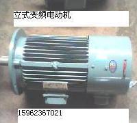 供应YVP90L-4极1500W电机