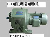 供应电磁调速三相异步电动机YCT-225-4A批发
