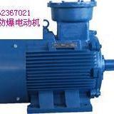 供应YB2-4极4KW防爆电机价格_YB2-4极4KW防爆电机供货商