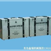 供应新疆现场钻井液分析仪器箱制造商批发