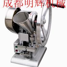 供应压片的机器