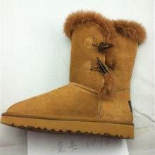咸阳雪地靴棉靴批发-咸阳雪地靴保暖鞋批发-咸阳库存鞋供应批发