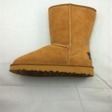 汉中雪地靴棉靴批发-汉中雪地靴保暖鞋批发-汉中库存鞋供应批发商