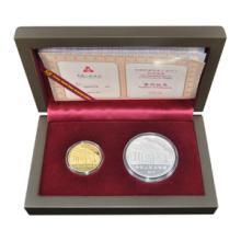 金银币金银纪念币最新价格