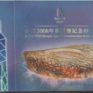 太原收购第二版人民币2元图片