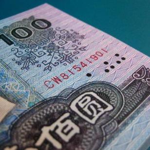 澳门奥运35连体整版钞图片