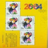 生肖邮票生肖猴票最新价格图片
