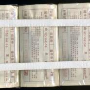 收购中国银行纪念钞图片