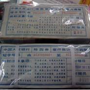 回收购人民币35连体整版钞发行量图片