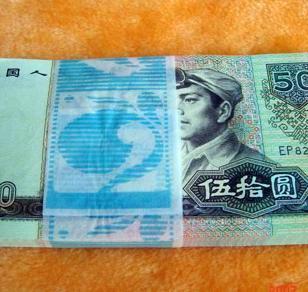 澳门奥运钞价格表图片