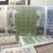 回收购第四版人民币大炮筒价格图片图片
