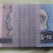 人民币35连体整版钞市场价图片