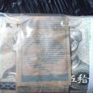 全国回收购第四套人民币八连体钞图片