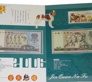 第3套人民币图片