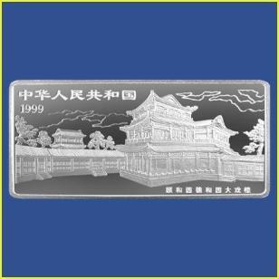2010庚寅虎年生肖金银币图片